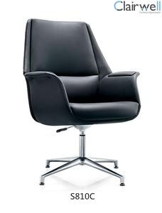 Leather Chair CM-M-070C
