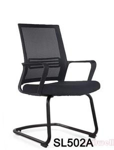 Mesh chair SL502A