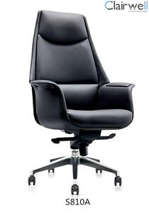 Leather Chair CM-M-070A